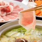ピーチポークしゃぶしゃぶセット 1kg 豚肉 大容量 しゃぶしゃぶ スライス肉 くめなん柚子塩ぽん酢 調味料 詰め合わせ ゆずぽん酢
