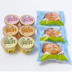 アイス 乳蔵 北海道 アイスクリーム シュークリーム セット 詰め合わせ デザート スイーツ 洋菓子