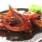 えび燻製 3個入り 北海道産 海老 エビ 珍味 おつまみ 魚加工品 桜チップの薫りたつ北海道の燻製 えび