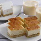 乳蔵 北海道プリン 2種ケーキ セット 北海道 チーズケーキ 焼きプリン 洋菓子 詰め合わせ 冷凍 スイーツ プリン