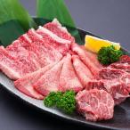 牛肉 焼肉セット 知多牛入 3種 600g 3〜4人前 焼き肉 カルビ(知多牛) 牛タン(US産) ハラミ(US産) バーベキュー タケシタミート