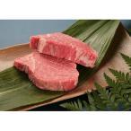牛肉 神戸牛ステーキセット4種 計1.2kg   ヒレ 赤身 焼き肉 冷凍 和牛 国産 贅沢 神戸ビーフ 帝神