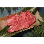 牛肉 神戸牛 赤身ひとくちステーキ 400g モモ肉 赤身 ステーキ 冷凍 和牛 国産 焼肉 神戸ビーフ 帝神 #元気いただきますプロジェクト