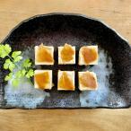クリームチーズ 奈良漬クリームチーズ 3個 セット 愛知県 三原食品 おつまみ チーズ 酒の肴 奈良漬け