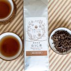 ほうじ茶 自然と人とをつなぐお茶 100g 静岡県産 無農薬 緑茶 お茶 OrganicGarden 日本茶 茶葉 静岡茶