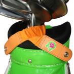 ショッピングゴルフクラブ ゴルフ用品 キャディーバッグのクラブを クルッとひとまとめ! ゴルフクラブ用保護具『シャフトリボン』  革工房フルサワ・栃木県 メール便