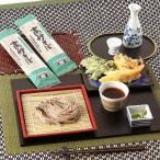 お歳暮 御歳暮 送料無料 グルメ  乾麺(日本蕎麦) 厳選されたそば粉と良質の水使用〈高砂そば〉5セット  株式会社叶屋食品