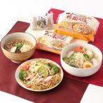 長崎の味を欲張りに楽しめる〈 ちゃんぽん・皿うどん・ひじき麺 〉贅沢セット  | 合資会社荒木商会・長崎県