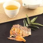 高級品 琵琶湖産の貴重な 発酵食品〈 子持ちにごろ鮒寿しスライス 〉 | 有限会社鮒味・滋賀県 送料無料 ポイント消化