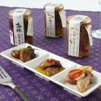 牡蠣の旨みと香りが味わえる3本セット〈 海組二 〉アヒージョ・燻製オリーブオイル漬け・ピクルス | 牡蠣の家しおかぜ・岡山県