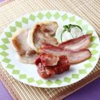 ハム お取り寄せハム ベーコン 3種セット 黒豚 手作り 燻製 香り工房てこ 鹿児島県 送料無料 ポイント消化