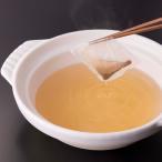北海道 お取り寄せ かつおふりだし 鮭ぶし入 10パック入×6袋 送料無料 ポイント消化