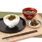 ご飯がすすむ! 高菜漬に辛子明太子を加えた しゅうぼう漬 送料無料 ポイント消化