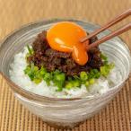 仙台ラー油 3個セット 牛タンラー油 ご飯のお供 じんちゅう 陣中 TV放映 マツコ&有吉かりそめ天国 具の9割に牛タンを使用 送料無料 ポイント消化