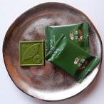 スイーツ お菓子 チョコレート お取り寄せスイーツ sweets 宇治抹茶 40枚 送料無料 ポイント消化
