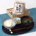 お湯を注ぐだけで簡単お味噌汁! あごだしみそセット 送料無料 ポイント消化