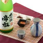 日本酒 日本酒 大吟醸酒 気品の高い吟醸香とまろやかな喉ごし 帝松 松岡醸造株式会社 埼玉県 1800ml