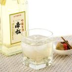 父の日 ギフト gift 贈答用におすすめ 帝松 長期熟成吟醸古酒(桐箱入) 720ml