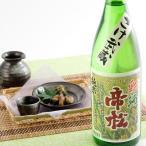 父の日 ギフト gift 手造り地酒本来の旨みを堪能 帝松 彩の酒 1800ml