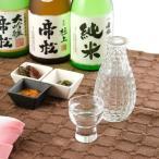 父の日 ギフト gift 大吟醸、純米、特別純米酒 帝松 杜氏お奨め地酒セット 2160ml