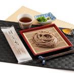 そば 乾麺(日本蕎麦) 良質な国産原料にこだわった 香り豊かな蕎麦 太郎兵衛そば 蕎香(10束)