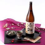 日本酒 純米酒 三河湾でとれた魚介類と飲みたい 清酒 辛口純米 活鱗 1.8L 山崎合資会社 愛知県