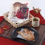 和菓子 宴会の差し入れに! ぷれすでなまはげ はたはた姿せんべい 3枚入り×6セット 送料無料 ポイント消化