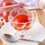 フルーツトマトのフルーティなジュレ まっかなときめき 9個 送料無料 ポイント消化
