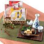 豆腐 もろみ漬け チーズのような味わい 豆美(とうび)4種入りギフトセット 吉住豆腐店 熊本県 送料無料 ポイント消化