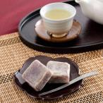 和菓子 和菓子 お取り寄せ和菓子 sweets きんつば 沖縄 紅芋 8個入 上品な甘さ