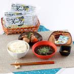 採れたての風味と食感! 海人のもずくスープ(生姜入)セット 18食入 送料無料 ポイント消化