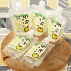 フルーツジュース ゆずネード ストレート 20本 セット 200ml 国産 ドリンク ジュース 甜菜糖 てんさい糖 パウチ ビタミン 柚子 ユズ 松林農園 和歌山県