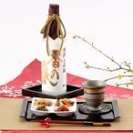 日本酒 大吟醸酒 大吟醸の最高峰! 香の泉 特選大吟醸