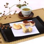 和菓子 人気商品をセットでお届け! 詰合せ(寿・栗・城) 送料無料 ポイント消化