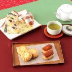 和菓子 伝承の焼き菓子、菊之寿と栗饅頭 詰合せ(寿5/栗5) 送料無料 ポイント消化