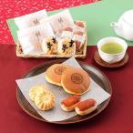 和菓子 大和の伝承の味 詰合せ(菊まん5/寿5/栗5) 送料無料 ポイント消化