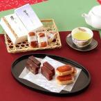 和菓子 大和の伝承の味 詰合せ(羊羹2棹/栗饅頭8) 送料無料 ポイント消化