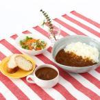 すてーきはうすの人気メニュー! 仙台牛のカレー・シチュー6個詰合せ 送料無料 ポイント消化