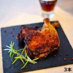 骨付鶏 チキン ローストチキン 3本 ギフトセット スパイシー さぬき鳥本舗 香川県 送料無料 ポイント消化