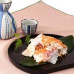 北海道 お取り寄せ きんきいずし 500g 郷土料理 高級 なれずし 送料無料 ポイント消化