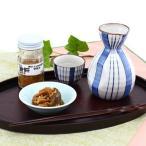 グルメ 北海道 お取り寄せ 珍味 鮑肝 醤油麹漬 4個セット お酒の肴 送料無料 ポイント消化