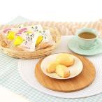 スイーツ ケーキ お取り寄せスイーツ sweets レモンケーキ 20個 送料無料 ポイント消化