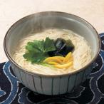 コシのしっかりした 即席手延べにゅうめん 国産柚子の味噌スープ味 送料無料
