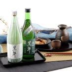 日本酒 純米吟醸酒 紀州の地酒「黒牛」の純米酒と純米