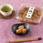 柔らかな果実が絶品! 梅干しの最高ブランド「南高梅」 梅一味(500g) 送料無料 ポイント消化