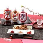 ショッピング梅 送料無料 上品なすっぱさと甘い後味  紀州南高梅ねり梅SP袋150g 3種セット
