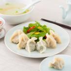 本場の味をそのままに。王さんの水餃子 神戸・南京町『上海餃子』 水餃子3種30個盛り合わせ