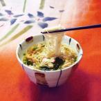 喜養麺ミニセット〔ミニにゅうめん30g×8〕 送料無料 ポイント消化