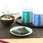 味海苔 焼海苔 3缶詰合せ 徳用 吉田商店 東京都 味付のり 味付海苔 焼のり 焼きのり おにぎり おむすび 手巻き 低炭水化物 低カロリー