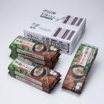 日本一の生産量を誇る青森県産のごぼうを使い、讃岐うどんの石丸製麺とコラボした 牛蒡うどん 柏崎青果・青森県 送料無料 ポイント消化